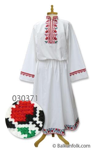 Шопска женска риза Горна Малина
